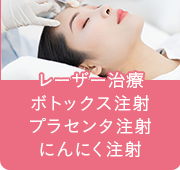 児島医院 長野県 整形外科 リハビリテーション科 LPバナー