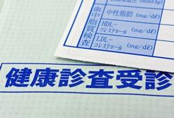 児島医院 長野県 整形外科 リハビリテーション科 特定健康診断